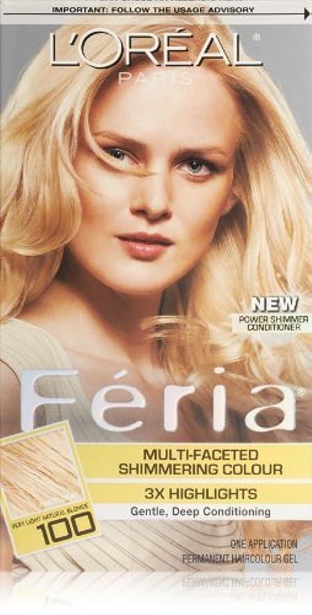 結核アラビア語作るFeria Pure Diamond by L'Oreal Paris Hair Color [並行輸入品]