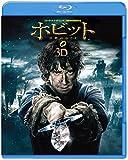 ホビット 決戦のゆくえ 3D&2D ブルーレイセット(初回限定生産/4枚組/デジタルコピー付) [Blu-ray] 画像