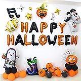 ハロウィン飾りバルーンセット 空気入れ付き アルミホイル風船 文字 かぼちゃ南瓜 星 ハロウィン雰囲気いっぱい 多彩 飾り付け DIY 装飾風船 豪華な風船 Happy Halloween風船 partyパーティー