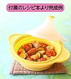タジン鍋型 電子レンジシリコンスチーマー付き! ごちそうレシピ 画像