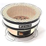 Japanese Korean Ceramic Hibachi BBQ Table Grill Round