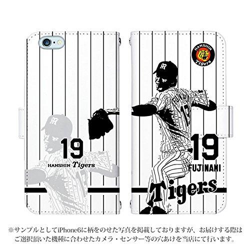 DIGNO G 602KC 手帳型 ケース [デザイン:19.fujinami(player)] 阪神タイガース承認 選手 ディグノ スマホ カバー