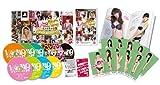 AKB1/149 恋愛総選挙 (初回限定生産版) 超豪華誰得BOX オリジナル特典 生写真「渡辺麻友 A柄」付 - PSP