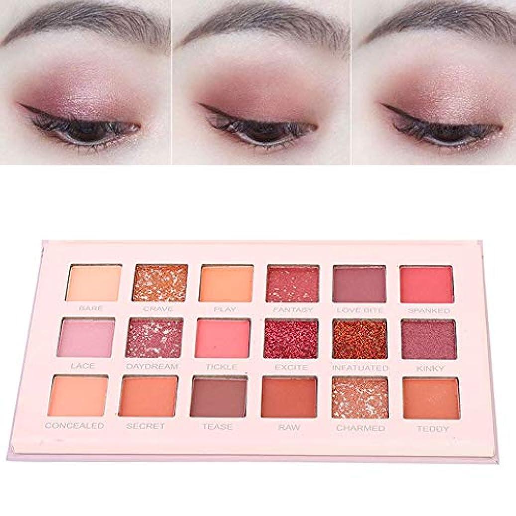 プット裕福な再生可能18 Colors Matte Eyeshadow女性用アイシャドウ