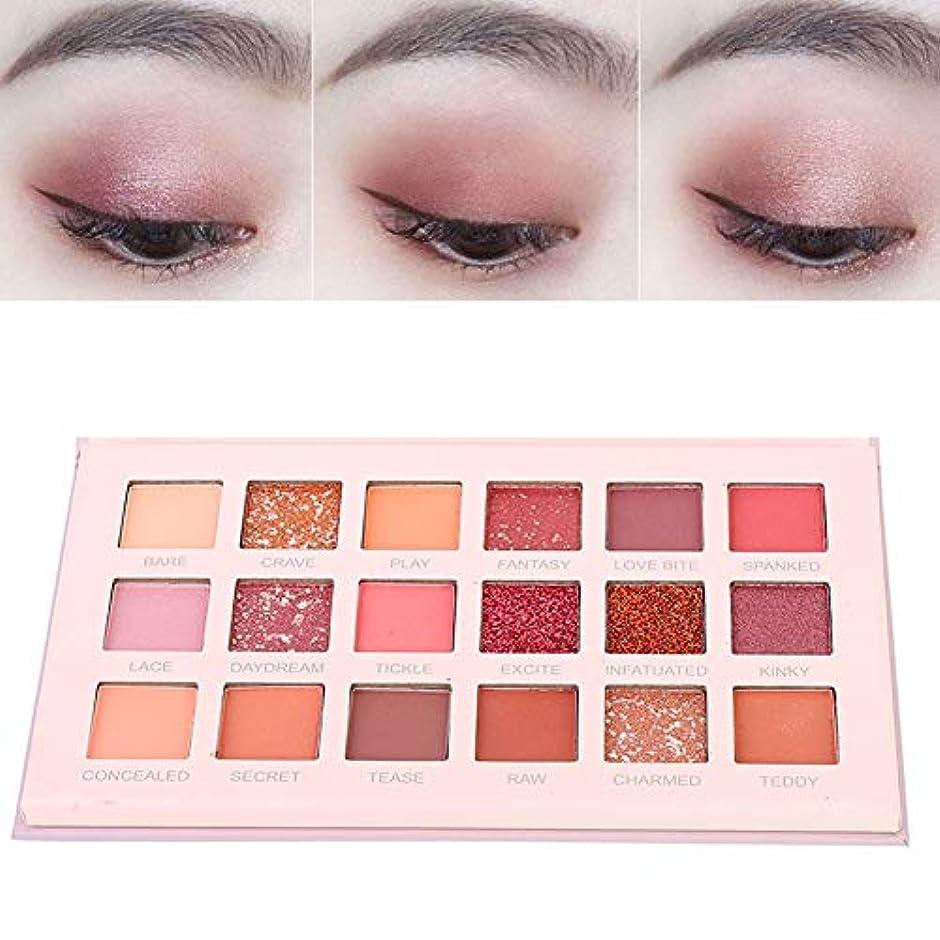 未満振りかけると18 Colors Matte Eyeshadow女性用アイシャドウ