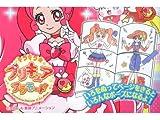 キラキラ☆プリキュアアラモード 3点セット【キルキルファッション&A6ちっちゃぬりえ&B5らくがきちょう】