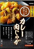 大塚 銀座ろくさん亭 今夜は料亭の味 カレー肉じゃが 79g×5個
