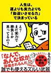 ふろむだ (著)(217)新品: ¥ 1,620ポイント:49pt (3%)30点の新品/中古品を見る:¥ 1,362より