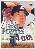 BBM '99 プロ野球カード 555 [西鉄] 稲尾 和久