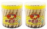 【お得セット】やおきん 北海道産チーズかまぼこ 50本×2個