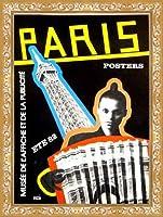 ポスター ラッツィア Paris Ete 1982 PF 額装品 ヴィースフレーム(ゴールド)
