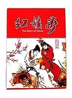 紅樓夢トランプ 中国伝統文化経典系列 古代歴史図案トランプ