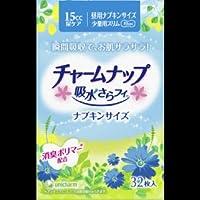 【まとめ買い】チャームナップ さわやかライナー 少量用 32枚 ×2セット