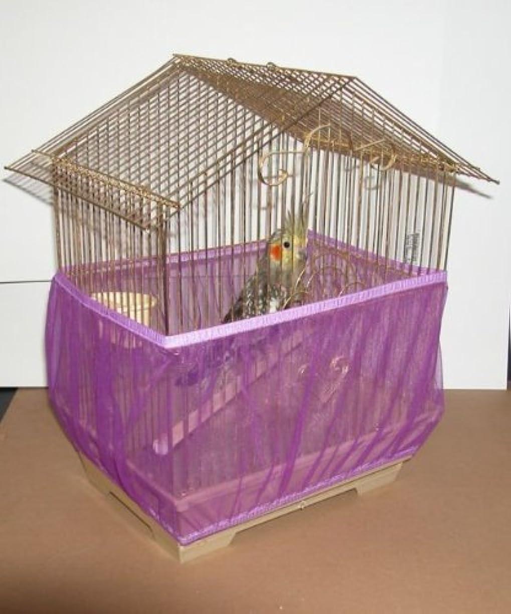 する必要がある視聴者国民投票Sheer Guard Bird Cage Skirt - Small (Purple) by Sheer Guard
