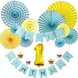 frontier ペーパーファン 1歳 豪華 誕生日 飾り付け パーティー バースデー デコレーション ガーランド セット (バースデーデコレーション(ブルー))