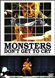 モンスターズ [DVD]