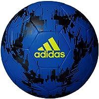 adidas(アディダス) サッカーボール 小学生用 ネメシス ハイブリッド 4号球 AF4655BY