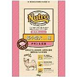 ナチュラルチョイス 超小型犬用 成犬用 チキン&玄米 4kg