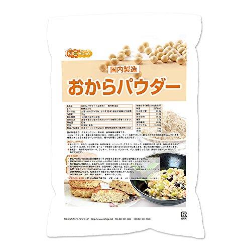おからパウダー(超微粉)国内製造品 2kg NICHIGA(ニチガ) おから粉末