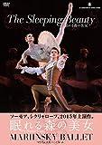 マリインスキー・バレエ 眠れる森の美女 THE SLEEPING BEAUTY [DVD]