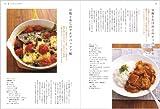 いつでも豆腐―新しい100のおいしさ 画像