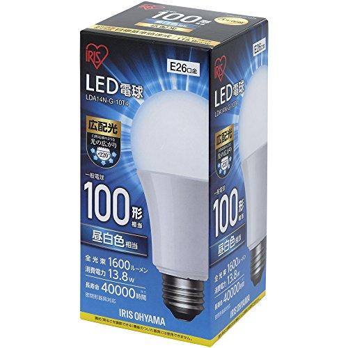 アイリスオーヤマ LED電球 E26 広配光タイプ 100W...