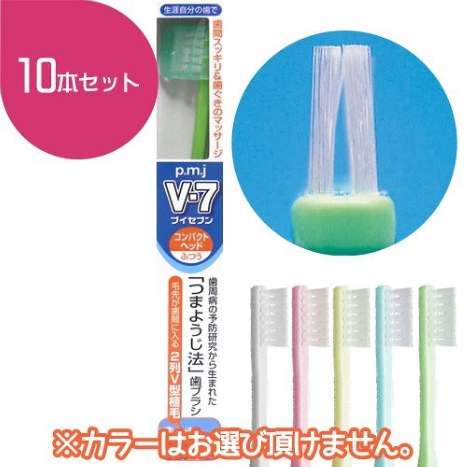 V-7 ブイセブン コンパクトヘッド 10本セット (ふつう)