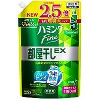 【大容量】ハミングファイン 柔軟剤 部屋干しEX フレッシュサボンの香り 詰替用 1160ml