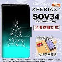 手帳型 ケース SOV34 スマホ カバー XPERIA XZ エクスペリア ライトツリー 緑 nk-004s-sov34-dr630