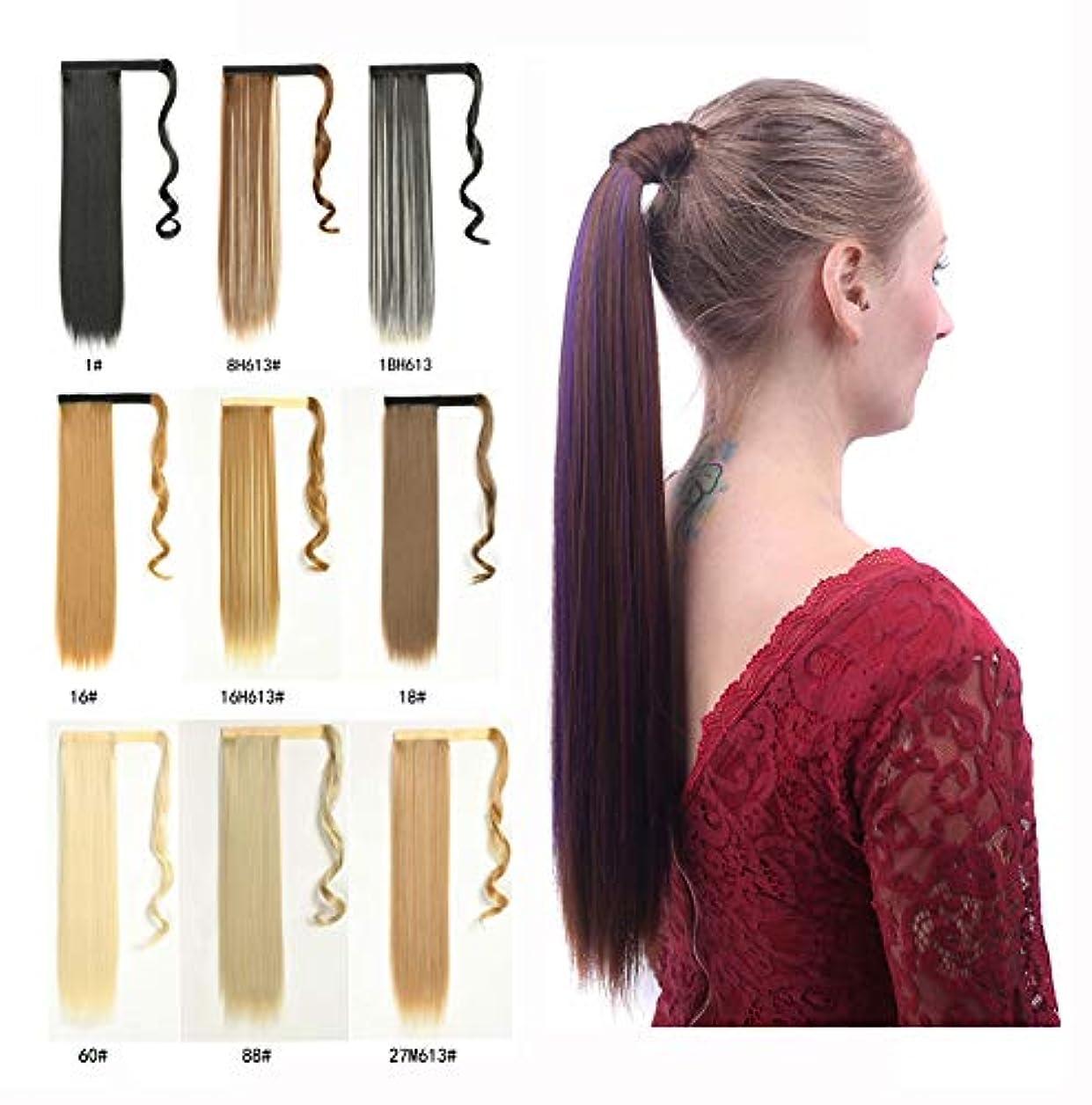 条約キウイガイダンスポニーテールエクステンションの合成クリップをラップします、滑らかで耐熱性の長いストレートヘアピース、異なる色