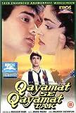 Qayamat Se Qayamat Tak [DVD] [Import]