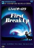 Live!オーロラ ファースト・ブレイクアップ オーロラ中継 ベスト・セレクション2006[COBB-5596][DVD] 製品画像