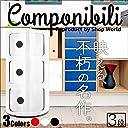 iimono117 ラウンドチェスト 収納ボックス/デザイナーズ家具 円柱ラック 収納ケース チェスト (3段, ホワイト)