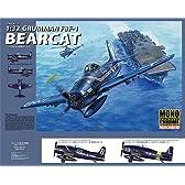 トランペッター モノクローム 1/32 アメリカ海軍艦上戦闘機 F8F-1 ベアキャット MCT012
