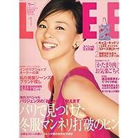 LEE (リー) 2008年 01月号 [雑誌]