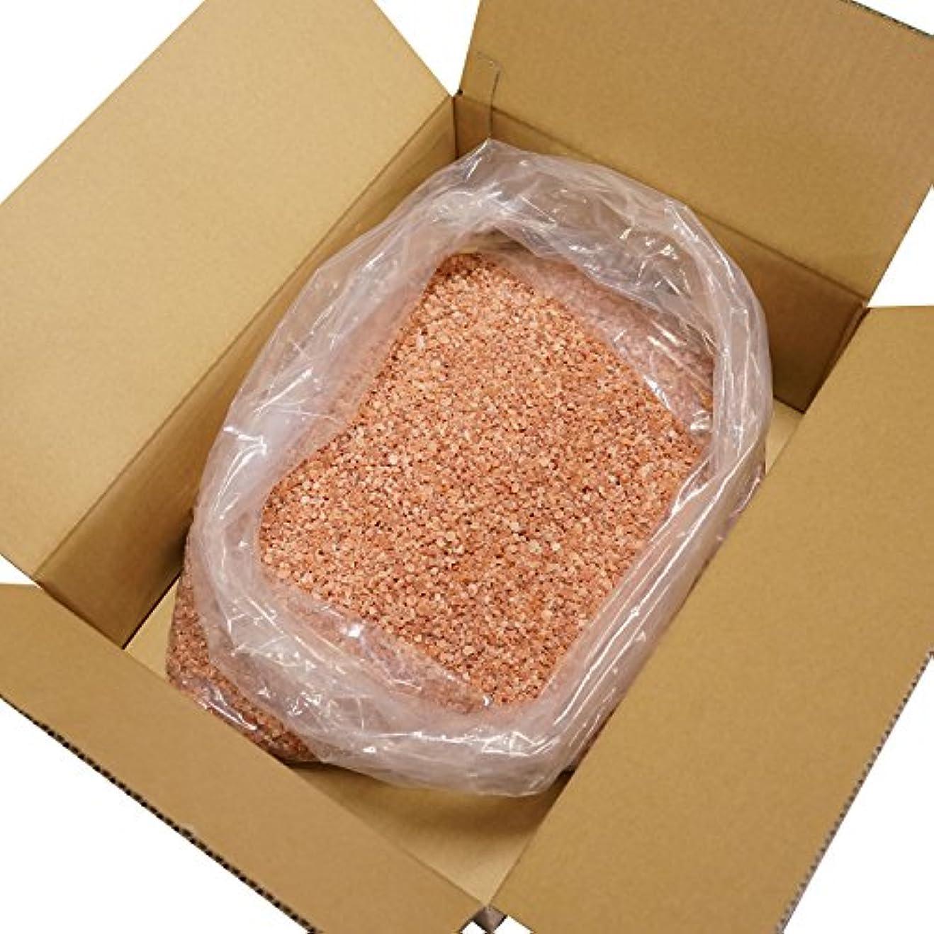 エスニック頻繁に然としたヒマラヤ 岩塩 ピンク グレイン 粒タイプ 業務用 原料 (5kg)