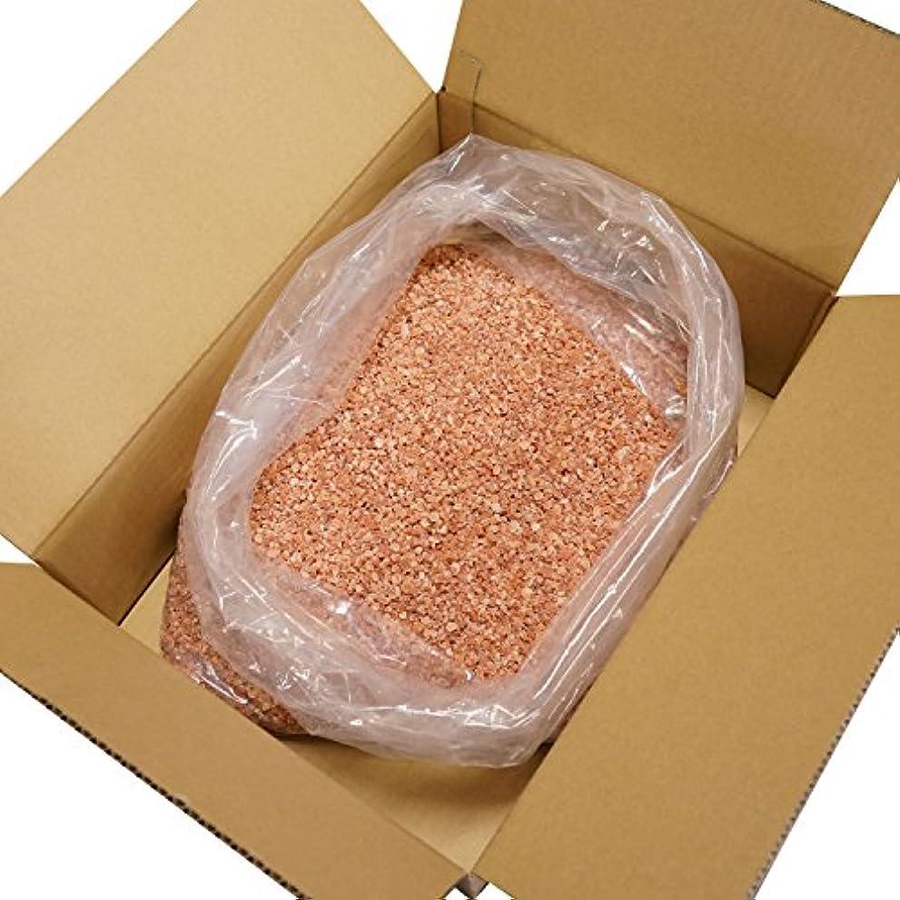 とげ石修道院ヒマラヤ 岩塩 ピンク グレイン 粒タイプ 業務用 原料 (5kg)