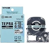 キングジム  テプラPRO ヘッドクリーニングテープ SR18C