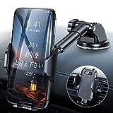 【令和最新版】DesertWest 車載ホルダー 機械式 伸縮アーム 2in1 スマホホルダー 粘着ゲル吸盤&クリップ式兼用 スマホスタンド 車 携帯ホルダー iphone 車載ホルダー 取り付け簡単 360度回転 高級PUレザー ワンタッチ 片手操作 自由調節 日本語説明書付き 4-7インチ全機種対応 iPhone Samsung Sony LG Huawei など