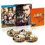 三国志 Secret of Three Kingdoms ブルー...[Blu-ray/ブルーレイ]