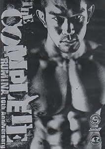 THE COMPLETE RUMINA 10th Anniversary [DVD]