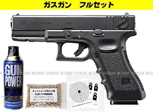 東京マルイ『グロック18c』