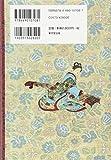 筝と箏曲を知る事典 画像