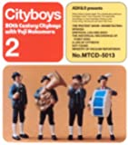 20th Century Cityboy