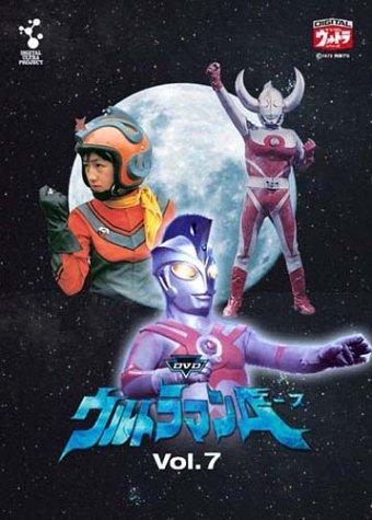 DVDウルトラマンA Vol.7