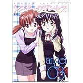 シスター・プリンセス angel 03 [DVD]