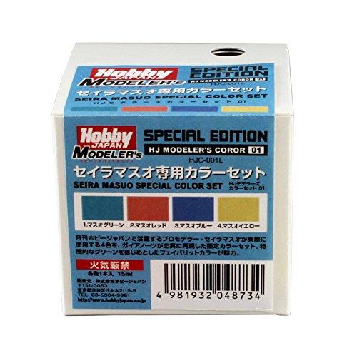 ホビージャパン HJモデラーズカラーセット01 セイラマスオ専用カラーセット (各15ml入り 4色セット) 模型用塗料 HJC-001L