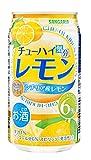 サンガリア チューハイ気分レモン 350ml 【24缶セット】