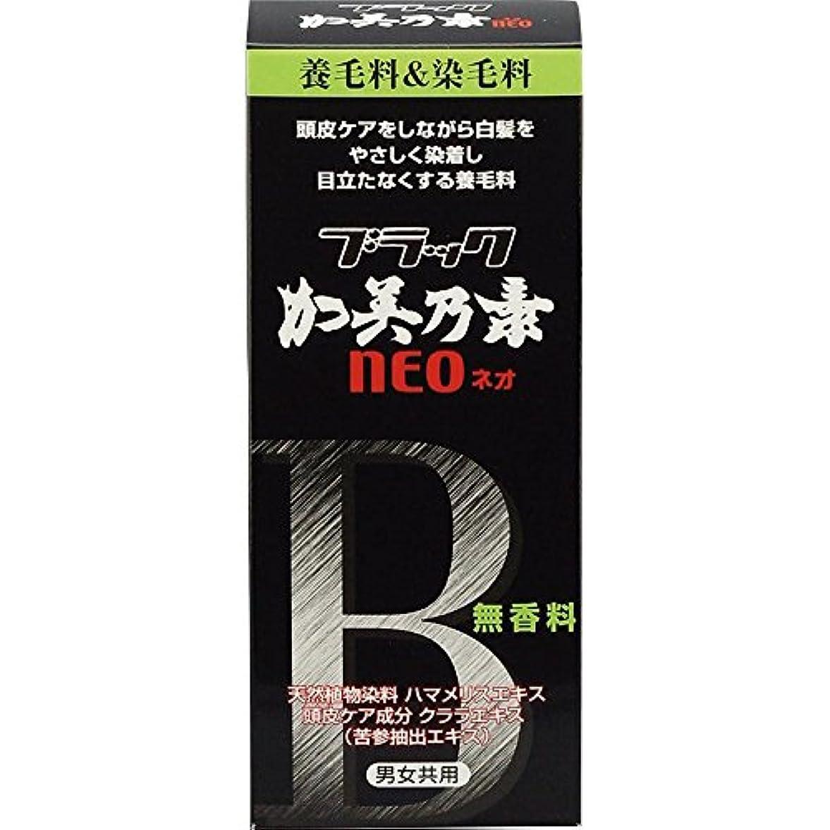 フラグラント異常な無視するブラック加美乃素NEO 無香料 150mL