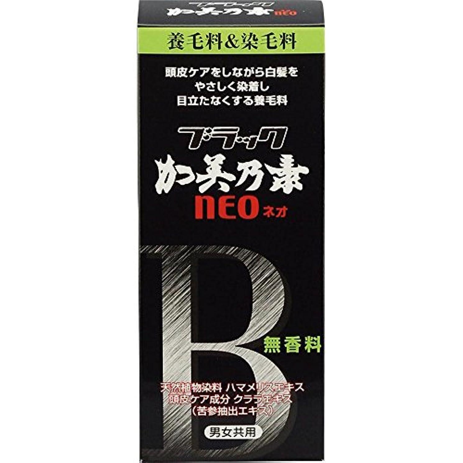 見分けるペグワーディアンケースブラック加美乃素NEO 無香料 150mL